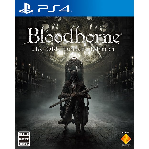 bloodborne-the-old-hunters-edition-429457.1